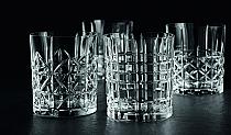 Nachtmann Highland Whisky Tumbler Assorted Set of 4